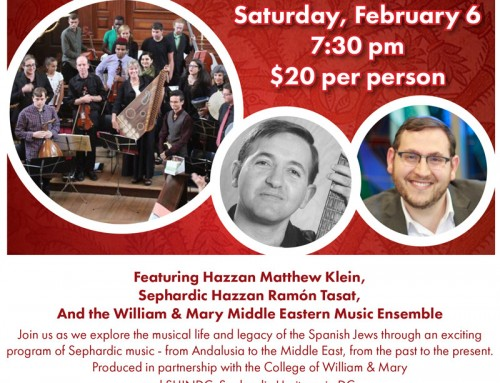 Sephardic Journeys – Cong. Beth El of Montgomery County
